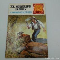 BDs: BRUGUERA EL SHERIFF KING Nº 48, 1ª EDICIÓN. GRANDES AVENTURAS JUVENILES. Lote 225452195