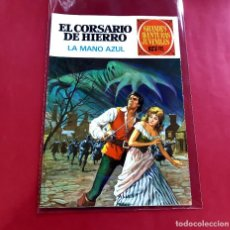 Tebeos: EL CORSARIO DE HIERRO Nº 1 - PRIMERA EDICION -1971 -( 15 PTAS) -IMPECABLE ESTADO. Lote 225571732