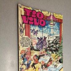 Tebeos: TÍO VIVO ALMANAQUE 1971 / BRUGUERA. Lote 226641930