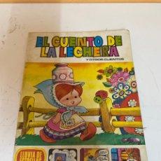 Tebeos: EL CUENTO DE LA LECHERA. Lote 226957825