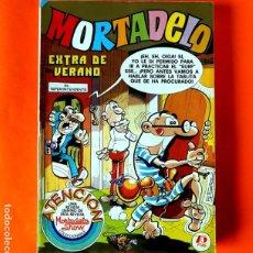 Tebeos: MORTADELO - EXTRA DE VERANO - 1979 - EDIT. BRUGUERA - ORIGINAL - MUY BUEN ESTADO.. Lote 226967916
