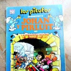 Tebeos: LOS PITUFOS Nº 16 1 ª EDICIÓN 1983 BRUGUERA. Lote 227024270