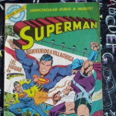 Tebeos: BRUGUERA - SUPERMAN NUM. 3 ( SUPER-ACCION NUM. 41 ). Lote 227131020