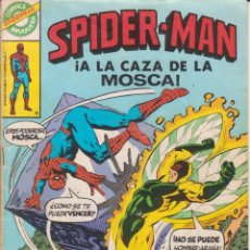 Tebeos: CÓMIC MARVEL ` SPIDERMAN ´ Nº 8 ED. BRUGUERA COLOR 1982. Lote 227584460
