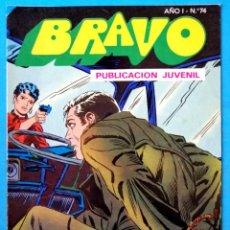 Tebeos: BRAVO PUBLICACIÓN JUVENIL Nº 74 - INSPECTOR DAN Nº 37 - EL RAPTO DE STELLA - BRUGUERA 1978. Lote 228368886
