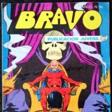 Tebeos: BRAVO PUBLICACIÓN JUVENIL Nº 50 - INSPECTOR DAN Nº 25 - EL SINIESTRO DR. BRANDON - BRUGUERA 1978. Lote 228369190