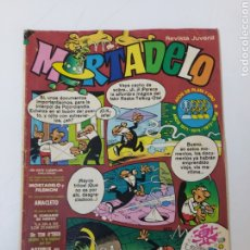 Livros de Banda Desenhada: MORTADELO 258. Lote 228596880