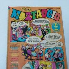 Livros de Banda Desenhada: MORTADELO 145. Lote 228607850