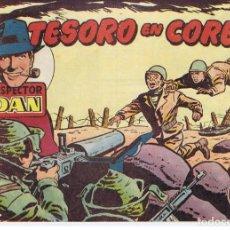 Tebeos: INSPECTOR DAN Nº 33. BRUGUERA. Lote 228811330