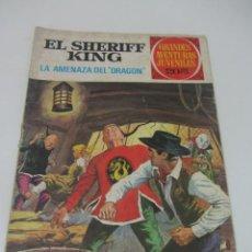 BDs: GRANDES AVENTURAS JUVENILES Nº 4 - SHERIFF KING - LA AMENAZA DEL DRAGON BRUGUERA ARX24. Lote 228848650