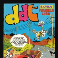Giornalini: DDT - BRUGUERA / EXTRA VERANILLO LOCO (1984). Lote 229055685