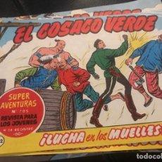Tebeos: TEBEOS , COLECCIÓN EL COSACO VERDE . AÑO 1.960 - 1.961- 1.962 - 1.963 ( 2 ). Lote 229241330