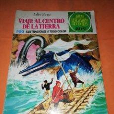 Tebeos: VIAJE AL CENTRO DE LA TIERRA. JOYAS LITERARIAS JUVENILES. BRUGUERA 1975. Lote 229490500