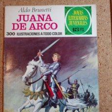 Tebeos: COMIC DE JOYAS LITERARIAS JUVENILES JUANA DE ARCO DEL AÑO 1974 Nº 109. Lote 230668010