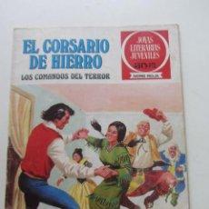BDs: EL CORSARIO DE HIERRO Nº 31. JOYAS LITERARIAS JUVENILES. BRUGUERA SERIE ROJA ARX31. Lote 231701355