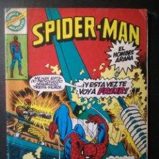 Tebeos: COMIC SPIDER-MAN NUMERO 60. Lote 232310260