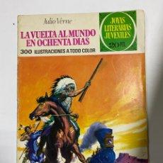 Tebeos: LA VUELTA AL MUNDO EN 80 DIAS. JULIO VERNE. JOYAS LITERARIAS JUVENILES Nº 17.EDITORIAL BRUGUERA.1974. Lote 232427565