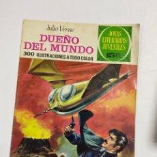 Tebeos: DUEÑO DEL MUNDO. JULIO VERNE. JOYAS LITERARIAS JUVENILES Nº 114. EDITORIAL BRUGUERA. 1974. Lote 232430490