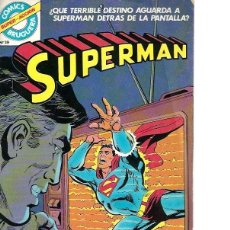 Tebeos: SUPERMAN BRUGUERA, COMPLETA, 50 NºS. Lote 189897635