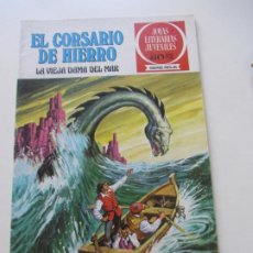 BDs: EL CORSARIO DE HIERRO Nº 2 JOYAS LITERARIAS JUVENILES. BRUGUERA SERIE ROJA AX40. Lote 232779990