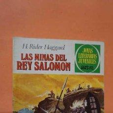Tebeos: JOYAS LITERARIAS JUVENILES NUMERO 156, LAS MINAS DEL REY SALOMON. Lote 232917175