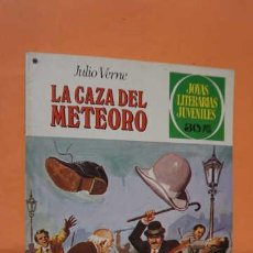 Tebeos: JOYAS LITERARIAS JUVENILES NUMERO 193, LA CAZA DEL METORO. Lote 232918140