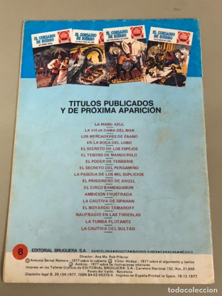 Tebeos: Joyas literarias Juveniles serie roja N 8, El corsario de hierro-El secreto del pergamino - Foto 2 - 233110120