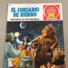Tebeos: JOYAS LITERARIAS JUVENILES SERIE ROJA N 15, EL CORSARIO DE HIERRO-NAUFRAGIO EN LAS TINIEBLAS. Lote 233110460