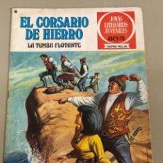 Tebeos: JOYAS LITERARIAS JUVENILES SERIE ROJA N 16, EL CORSARIO DE HIERRO-LA TUMBA FLOTANTE. Lote 233110620