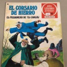 """Tebeos: JOYAS LITERARIAS JUVENILES SERIE ROJA N 47, EL CORSARIO DE HIERRO-EL PRISIONERO DE """"EL CHACAL"""". Lote 233111330"""