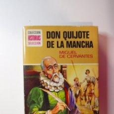 BDs: DON QUIJOTE DE LA MANCHA -CERVANTES - HISTORIAS SELECCIÓN -SERIE CLÁSICOS JUVENILES Nº 12 - BRUGUERA. Lote 233569275