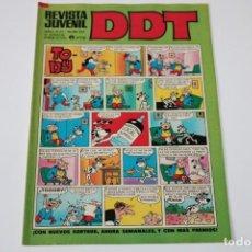 Giornalini: DDT Nº 252. Lote 234626600