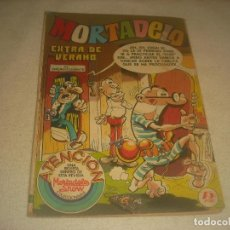Tebeos: MORTADELO EXTRA DE VERANO 1979.. Lote 234766115