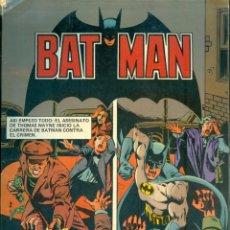 Tebeos: NUMULITE * BATMAN Nº 7 PRIMERA EDICIÓN EDITORIAL BRUGUERA. Lote 234944240