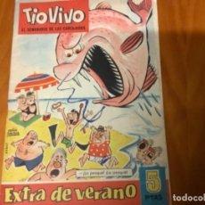 Tebeos: REVISTA TIO VIVO EXTRA DE VERANO. Lote 235000275