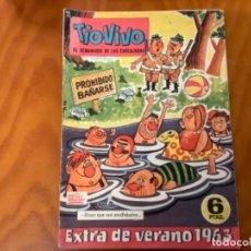 Tebeos: TIO VIVO EXTRA VERANO 1963. Lote 235063205