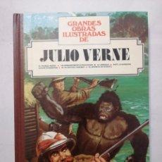 Tebeos: GRANDES OBRAS ILUSTRADAS DE JULIO VERNE.Nº5.. Lote 235610090