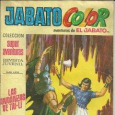 Tebeos: JABATO COLOR Nº 95 - 1ª EPOCA - AVENTURAS DE EL JABATO. Lote 235699620