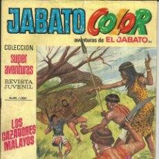 Tebeos: JABATO COLOR Nº 90 - 1ª EPOCA - AVENTURAS DE EL JABATO. Lote 235700330