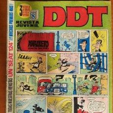 Tebeos: DDT Nº 153. PUBLICIDAD FRIGOLANDIA FIGURAS WALT DISNEY. BRUGUERA 1970. BUENO. Lote 235925800