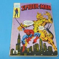 Tebeos: SPIDER-MAN - SELECCIONES DE AVENTURAS SPIDERMAN N° 1 - BRUGUERA. Lote 236103690