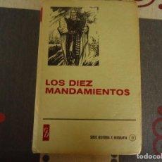 Tebeos: LOS DIEZ MANDAMIENTOS. Lote 236145125