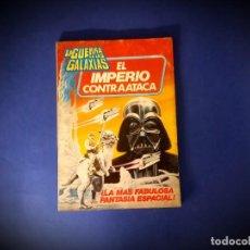 Tebeos: LA GUERRA DE LAS GALAXIAS - NUMERO 5 - EL IMPERIO CONTRAATACA - BRUGUERA - AÑO 1980. Lote 236606695