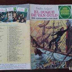 BDs: JOYAS LITERARIAS JUVENILES BRUGUERA Nº 118 EL DUQUE DE VAN GULD 1ª EDICIÓN 1974. Lote 236781360