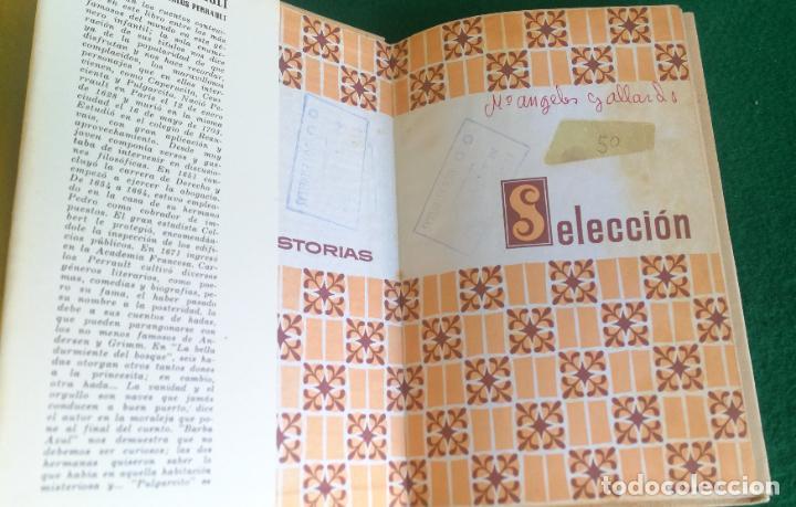 Tebeos: HISTORIAS SELECCIÓN - SERIE LEYENDAS Y CUENTOS COMPLETA1 (10) - ANDERSEN CARROL GRIMM HOFFMANN - Foto 12 - 236827410