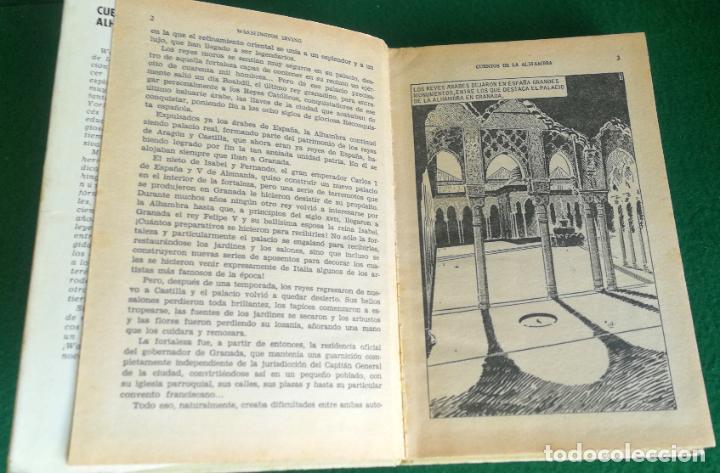 Tebeos: HISTORIAS SELECCIÓN - SERIE LEYENDAS Y CUENTOS COMPLETA1 (10) - ANDERSEN CARROL GRIMM HOFFMANN - Foto 21 - 236827410