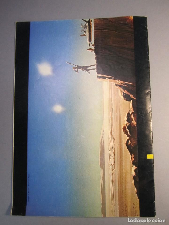 Tebeos: STAR WARS (1977, BRUGUERA) -LA GUERRA DE LAS GALAXIAS- 5 · XII-1977 · LA GUERRA DE LAS GALAXIAS - Foto 2 - 237283150