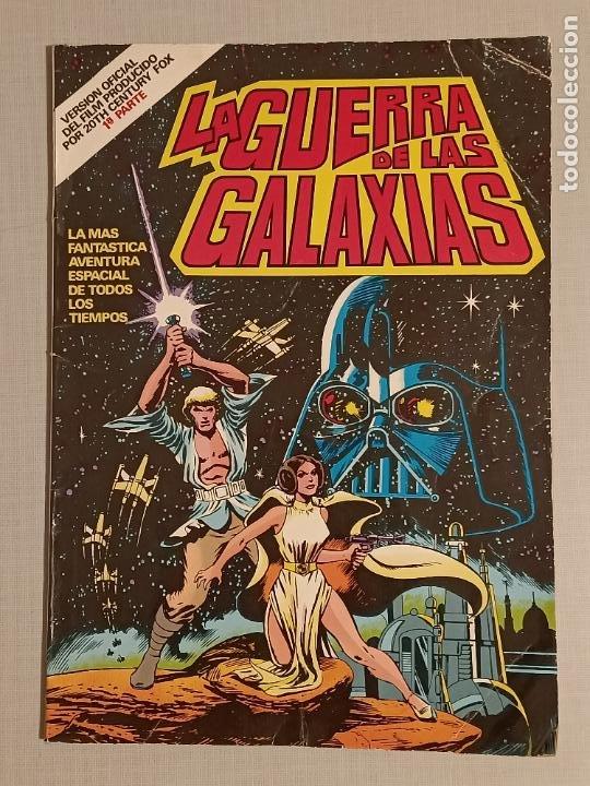 LA GUERRA DE LAS GALAXIAS 1°PARTE EDT. BRUGUERA (Tebeos y Comics - Bruguera - Otros)