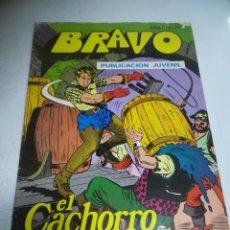 Tebeos: TEBEO. BRAVO. AÑO I. Nº 73. PUBLICACIÓN JUVENIL. EL CACHORRO. Lote 237672420