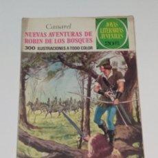 Tebeos: JOYAS LITERARIAS JUVENILES - CASSAREL - NUEVAS AVENTURAS DE ROBIN DE LOS BOSQUES - Nº 119 - 1974. Lote 238106960